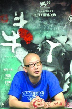 《斗牛》入围威尼斯电影节 黄渤为戏受伤一百次