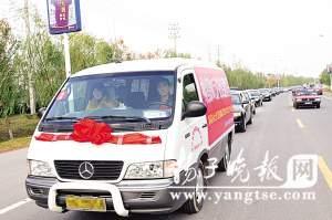 28辆豪车迎接藏獒 名门纯血统价值160万